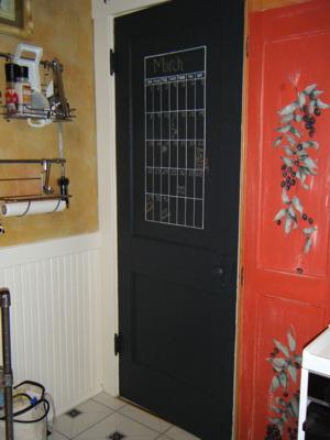 Full door2